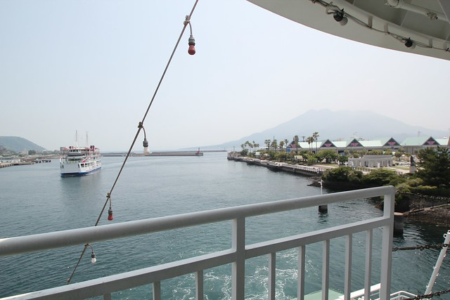 Ferry to Sakurajima
