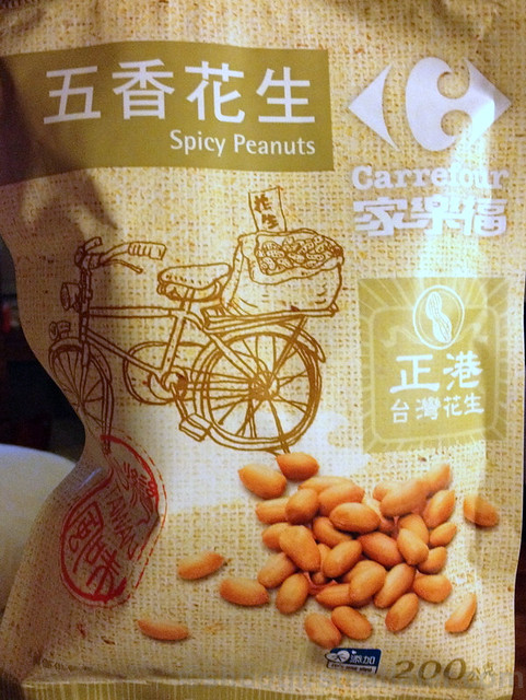 food products from Taiwan - Carrefour spicy peanuts