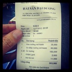 ค่าอาหารมื้อนี้ 3 แสนกว่าดอง ประมาณ 450 บาท #PomVN