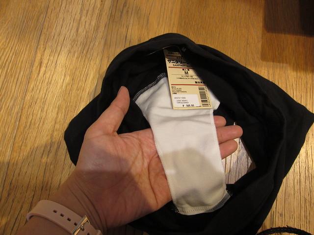 Muji sanitary shorts