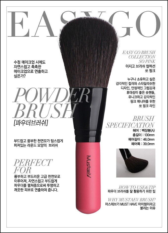 Mustaev pink_powder brush