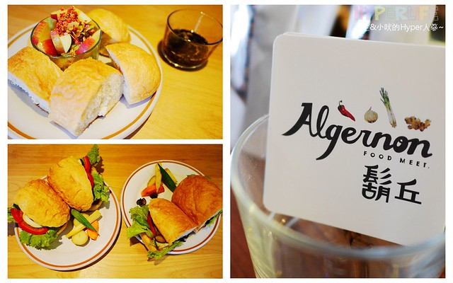 Algernon Food Meet. 鬍丘 (cover)