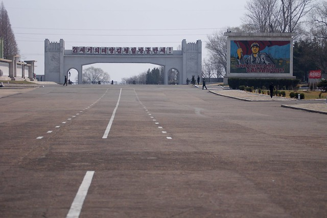 Nampo Chollima Steelworks, North Korea