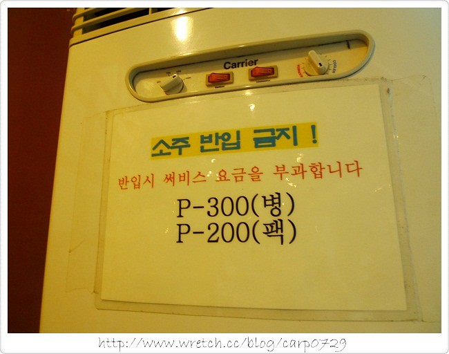 P1460653.JPG