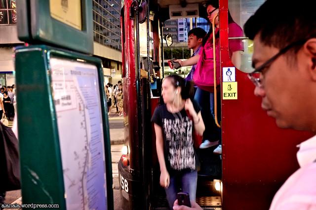 Tram stop