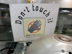 Don't Touch it !