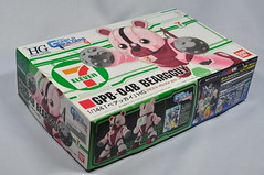 HG 144 7-Eleven BearGuy Gundam OOTB Unboxing Review (2)