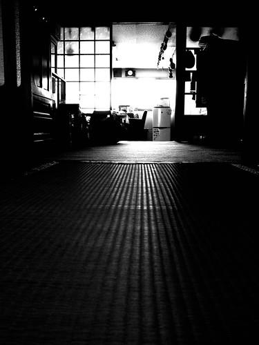japanese darkness