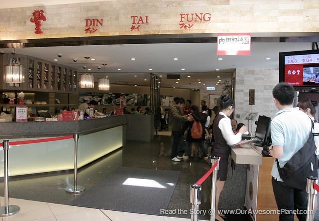 Din Tai Fung-2.jpg