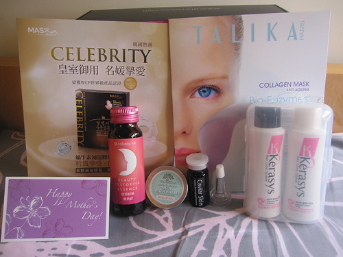 May 2012 Glamabox