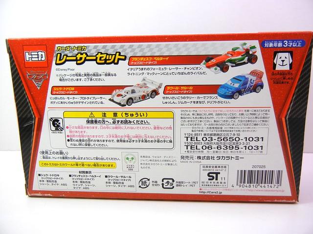 disney cars 2 tomica shu raoul francesco 3 pack (4)