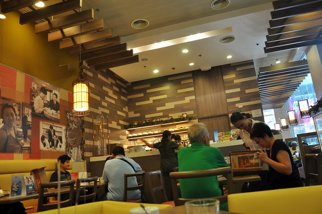 UCC Coffee Café, Lucky Chinatown, Binondo, Manila