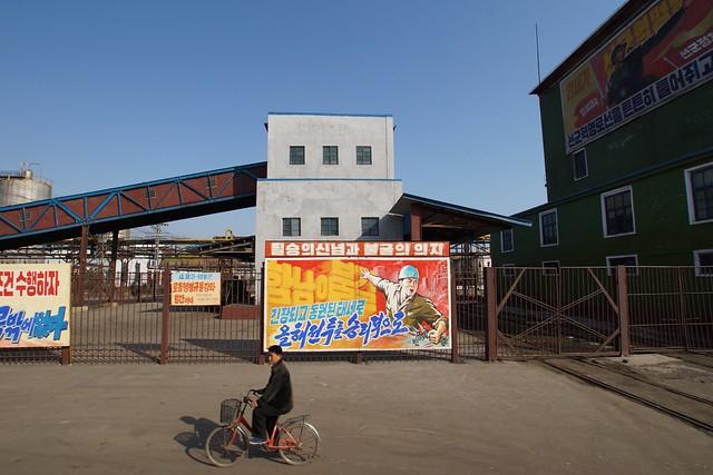 North Korea Fertilizer Plant Hamhung