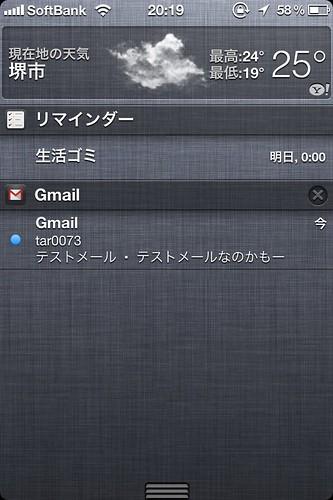 IMG_8109