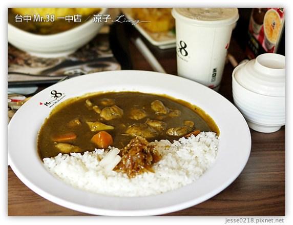 台中 Mr.38 一中店 7