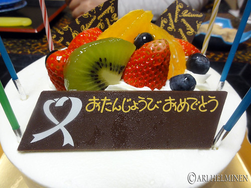 誕生日ケーキ My birthday cake