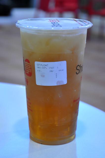 Green Tea Ice Cream Float