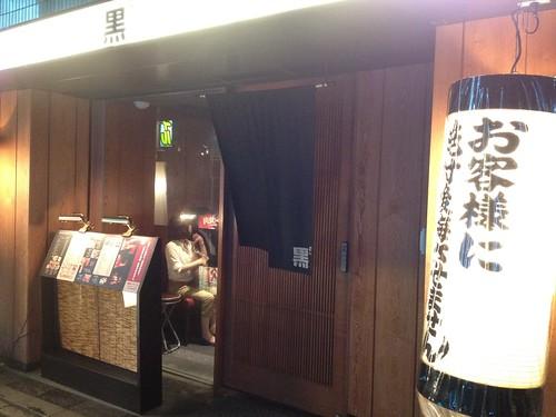 お店の入口@焼肉キッチンスタジアム 黒5 本店 (クロゴ)