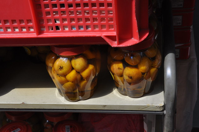 Pickled Loquats