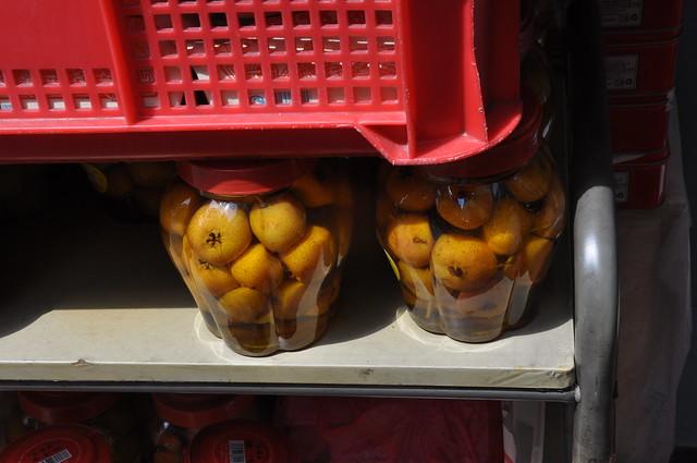 Pickled Loquats