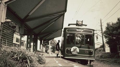 Utano station.