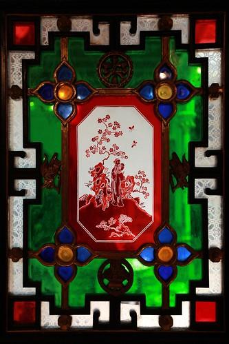 Pinang Peranakan Mansion II