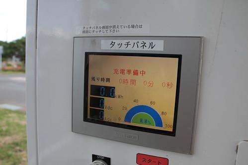 EV ITS 実証実験 五島
