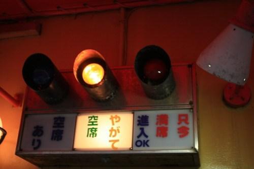 2012_09_Ishigaki_85