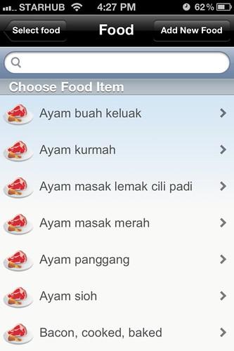 Health Promotion Board Singapore (HPB) iDAT App
