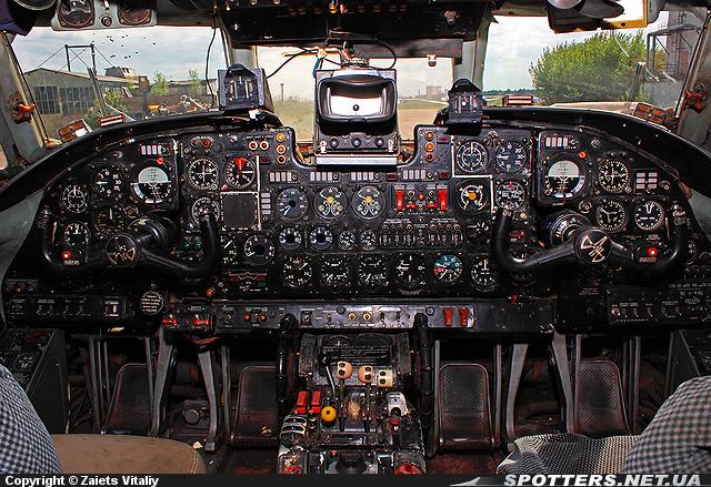 Cockpit Of Antonov An 26 100 Registration Number ST ARL