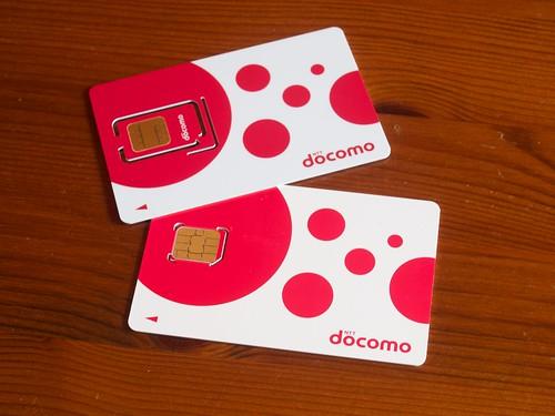 b-mobile 4G PairGB SIM