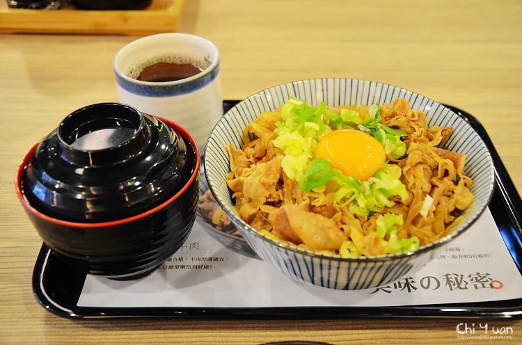 鮮五丼10.jpg