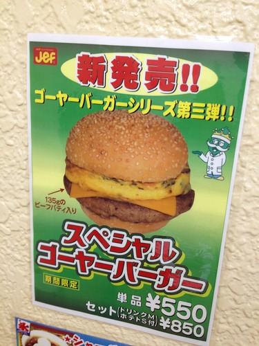 2012_09_Ishigaki_191