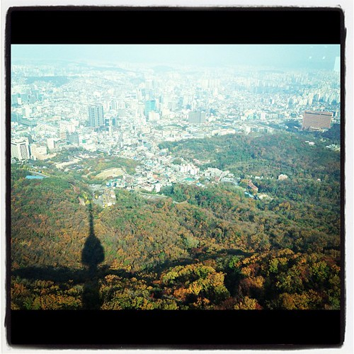 View from N Seoul Tower of the city