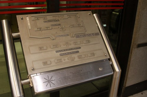 Tactile map for the use of visually impaired train passengers