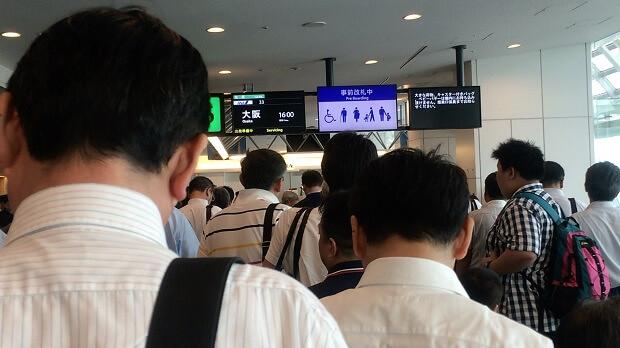160817 羽田空港優先搭乗