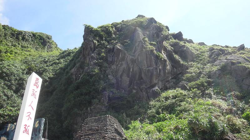 龜山島坑道10