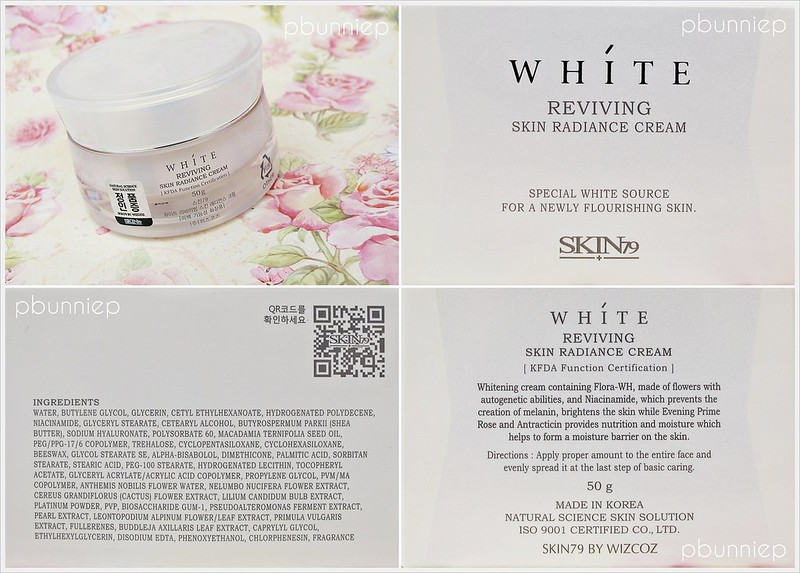 Skin79 White Reviving Cream_02