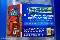 Guncannon - Pringles Gundam Display Figures Review Photos (2)