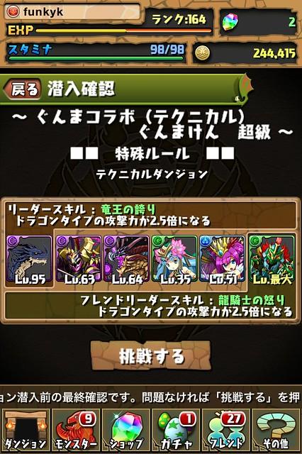20130129225233