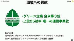 スクリーンショット 2012-10-15 17.36.59.png