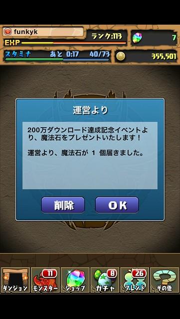 20121019071713