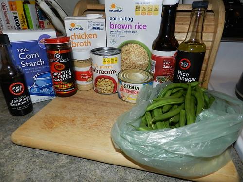 Szechuan Green Beans &  (2)
