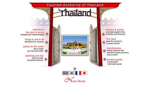 การท่องเที่ยวแห่งประเทศไทย (ททท.) 2000