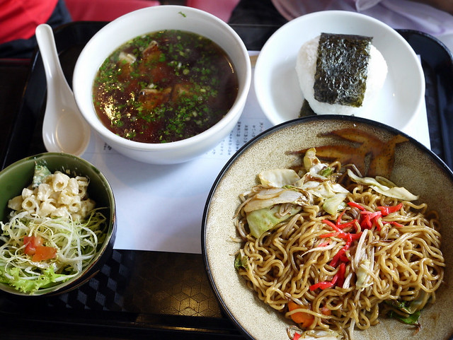 Ukokkei Ramen Ron- Lunch Set B P380