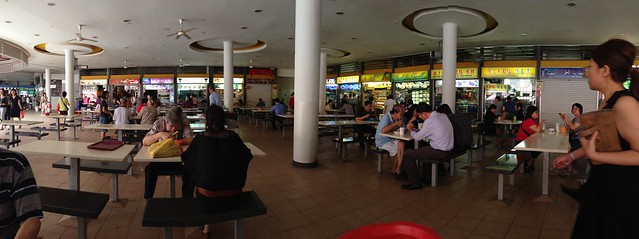 Inside Tiong Bahru
