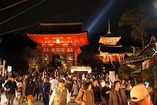 Japan trip, November 2011