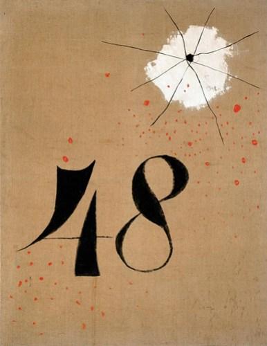 index-1
