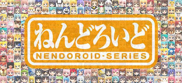 Nendoroid series