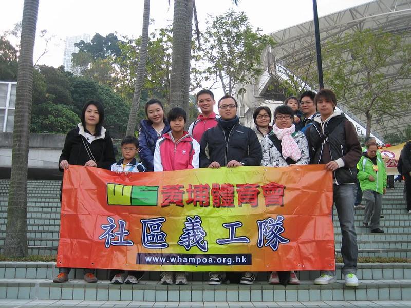2011-01-09 公益金港島九龍百萬行
